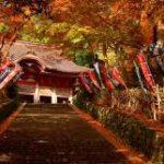 I Giapponesi e la comunicazione efficace